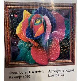Алмазная мозаика 3DZХ049 Цветная роза 40х50