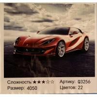 Картина по номерам Q3256 Красное авто 40*50