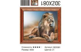 Новое поступление Алмазных картин по номерам в 3D на холсте
