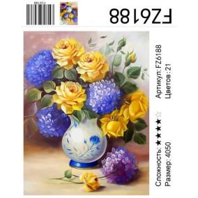 Алмазная мозаика FZ6188 Розы в вазе 40х50
