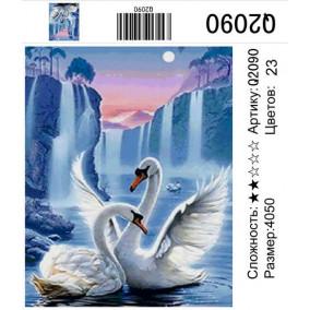 Картина по номерам Q2090 Лебеди и водопад 40*50