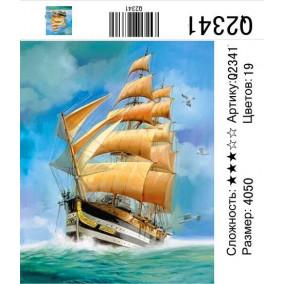Картина по номерам Q2341 Парусник в буш. море 40*50