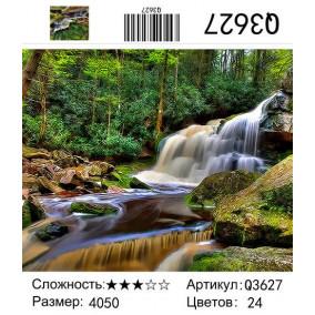 Картина по номерам Q3627 Водопад в лесу 40*50