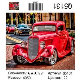 Картина по номерам Q5131 Ретро авто красный 40*50