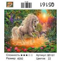 Картина по номерам Q5161 Единорог 40*50