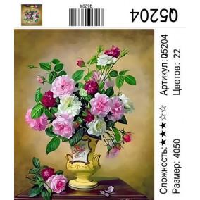 Картина по номерам Q5204 Чайные розы в вазе 40*50