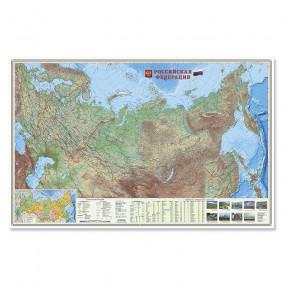 Россия Физическая. М1:6,7 млн 124х80 настенная карта. ГЕОДОМ