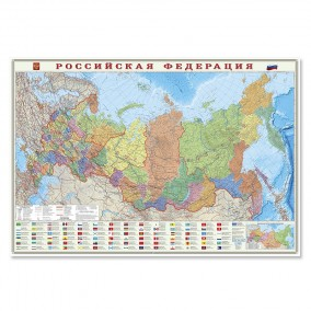 Российская Федерация П/А Субъекты федерации М1:8,2 млн 101х69 ламинированная настенная карта. ГЕОДОМ