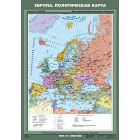 Европа политико-админ. с флагами 1:8млн