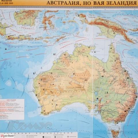 Австралия и Новая Зеландия, физическая 1:6млн
