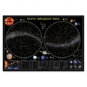 Звездное небо / планеты, настенная карта, 101х69, бумага лам.ГеоДом