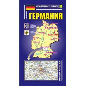 Германия.Карта автомобилисту, Туристу. РУЗ Ко