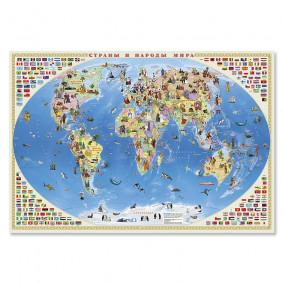 """Карта Мир для детей """"Страны и народы мира""""101х69 ламинированная настенная картаГЕОДОМ"""