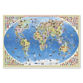 """Карта Мир для детей """"Достопримечательности мира""""101х69 ламинированная настенная картаГЕОДОМ"""