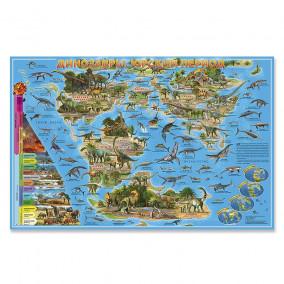 """Карта Мир для детей """"Динозавры. Юрский период"""" 101х69 лам. настенная ГЕОДОМ"""