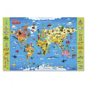 """Карта для детей """"Мой мир"""", 58х38 Настенная ГЕОДОМ"""