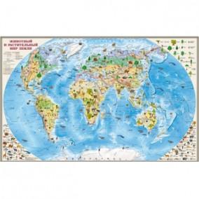 Животный и растительный мир Земли. 1:35М постер лам.ДМБ (90*58/S)