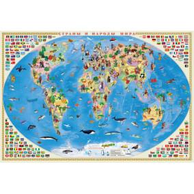 """Карта для детей.Страны и народы. Серия """"Карты для детей"""" М1:3"""