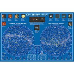 Карта звёздного неба настенная на картоне с ламинацией. 145*98 РУЗ Ко