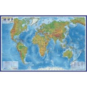 Интерактивная карта мира физическая 1:49М 60х40см