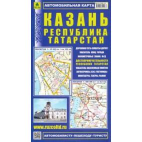 Казань. Республика Татарстан. Автомобильная карта.