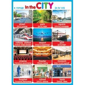 Плакат. In the City (В городе)