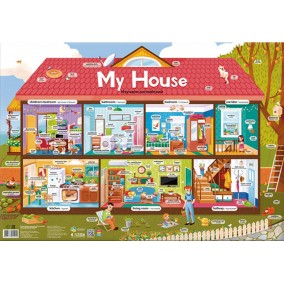 Плакат. My house/Мой дом. 45х64 см