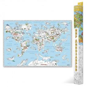 """Карта-Раскраска """"В мире динозавров"""", 101х69 (изд. ГЕОДОМ)"""