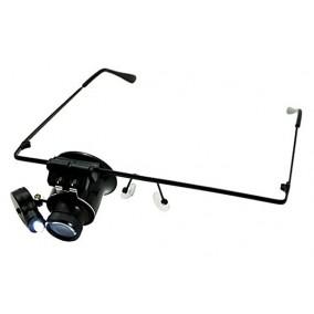 Лупа-очки Kromatech налобная монокулярная 20x, с подсветкой (1 LED) MG9892A