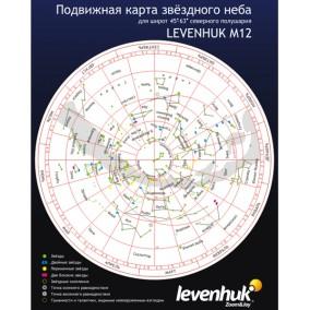 Подвижная карта звездного неба малая LEVENHUK M12