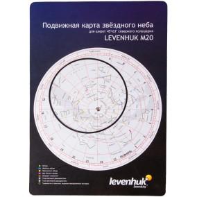 Подвижная карта звездного неба большая Levenhuk M20